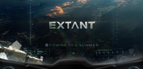 extant-spotlight